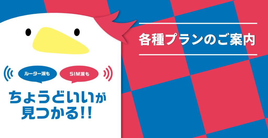 FUJI WiFiの画像