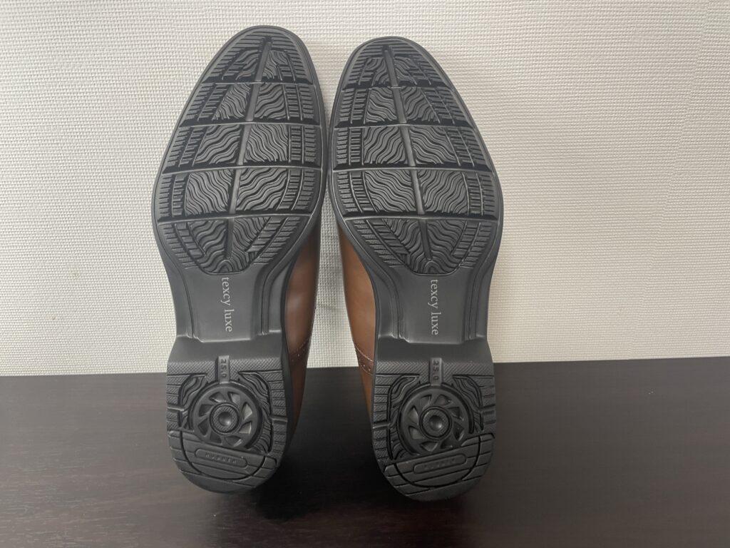 革靴テクシーリュクスの裏側